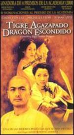 Crouching Tiger, Hidden Dragon [4K Ultra HD Blu-ray/DVD]