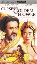Curse of the Golden Flower [UMD]