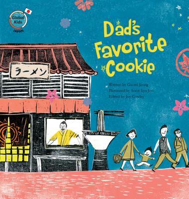 Dad's Favorite Cookie - Jeong, Gu-Mi