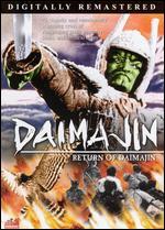 Daimajin, Vol. 3: Return of Daimajin - Kenji Misumi