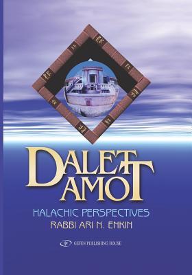 Dalet Amot - Enkin, Ari N., Rabbi