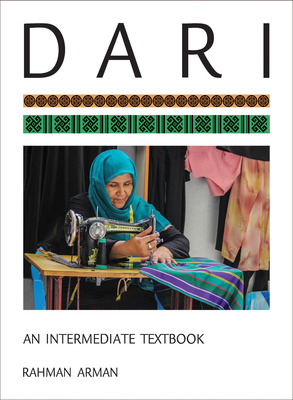 Dari: An Intermediate Textbook - Arman, Rahman