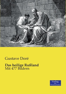 Das Heilige Russland - Dore, Gustave