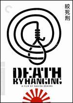 Death by Hanging - Nagisa Oshima