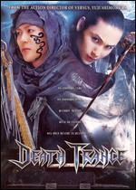 Death Trance - Yuji Shimomura
