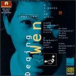 Deqing: String quartet No. 1; Wu