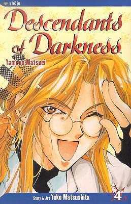 Descendants of Darkness, Vol. 4: Yami no Matsuei -
