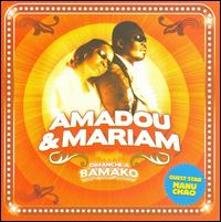 Dimanche � Bamako - Amadou & Mariam