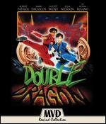 Double Dragon [Special Edition] [Blu-ray/DVD]