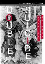 Double Suicide [Criterion Collection]