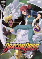 Dragon Drive, Vol. 8: Ri-On's Plot
