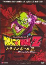 DragonBall Z: Vegeta Saga, Vol. 2 - Piccolo's Plan [Uncut]
