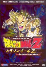 Dragonball Z: Vegeto Saga II - Saiyan Invasion [The Ultimate Uncut Special Edition]