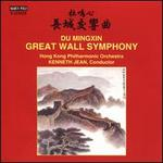 Du Mingxin: Great Wall Symphony