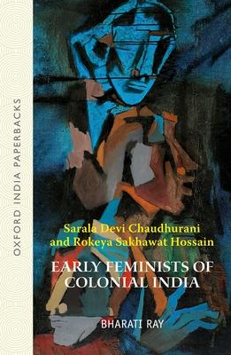 Devi Chaudhurani Book