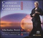 East Meets West: Chinese Recorder Concertos