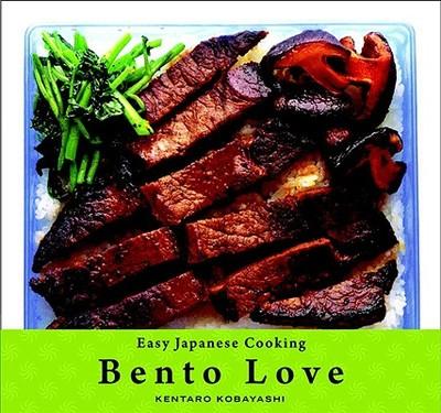 Easy Japanese Cooking: Bento Love - Kobayashi, Kentaro