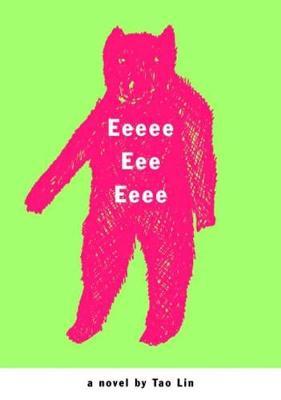 Eeeee Eee Eeee - Lin, Tao