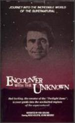 Encounter with the Unknown - Harry Z. Thomason