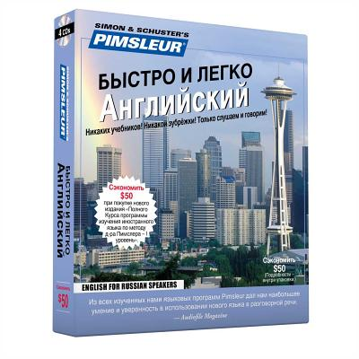 English for Russian, Q&s: Learn to Speak and Understand English for Russian with Pimsleur Language Programs - Pimsleur, and Simon & Schuster Audio (Creator)