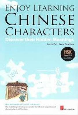 Enjoy Learning: Chinese Characters: Discover Their Hidden Meanings - Park, Kum Ho, and Kong, Kyung Yomg