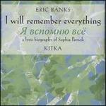 Eric Banks: I Will Remember Everything