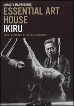 Essential Art House: Ikiru [Criterion Collection]
