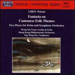 Fantasia on Cantonese Folk Themes