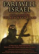Farewell Israel: Bush, Iran and the Revolt of Islam - Joel Gilbert