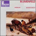 """Felix Blumenfeld: Symphony in C minor """"To the Beloved Dead""""; Vissarion Shbalin: Violin Concerto"""