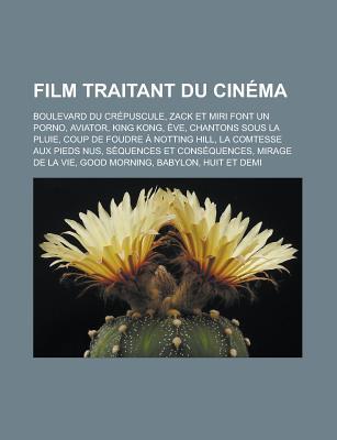 Rétro Fellation films