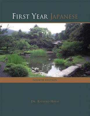 First Year Japanese - Hirai, Ritsuko