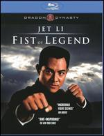 Fist of Legend: Ultimate Edition [Blu-ray]