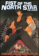 Fist of the North Star - Toyoo Ashida