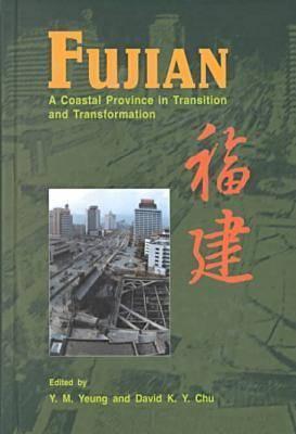 Fujian: A Coastal Province in Transition and Transformation - Yeung, Yue-Man (Editor), and Chu, David (Editor)