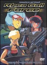 Gall Force 4: Rhea Gall Force [Anime OVA]