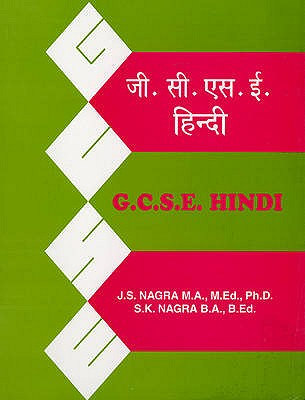GCSE Hindi - Nagra, J. S., and Nagra, S.K.