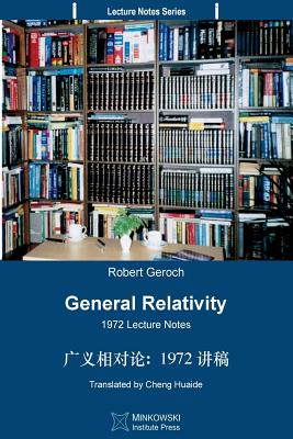 General Relativity (Translated Into Chinese): 1972 Lecture Notes - Geroch, Robert, and Huaide, Cheng (Translated by)
