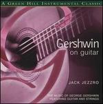 Gershwin On Guitar
