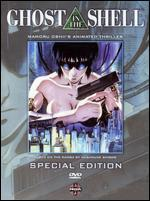 Ghost in the Shell [Special Edition] [2 Discs]