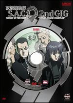 Ghost in the Shell: Stand Alone Complex - 2nd Gig, Vol. 3 [2 Discs]
