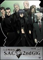 Ghost in the Shell: Stand Alone Complex - 2nd Gig, Vol. 3