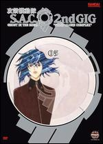 Ghost in the Shell: Stand Alone Complex - 2nd Gig, Vol. 5 [2 Discs]