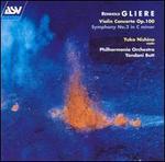 Glière: Violin Concerto Op. 100; Symphony No. 2 in C minor