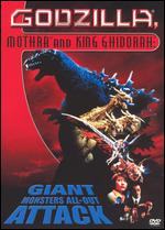 Godzilla, Mothra and King Ghidorah: Giant Monsters All-Out Attack - Shusuke Kaneko