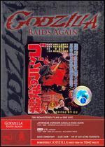 Godzilla Raids Again [Special Packaging]