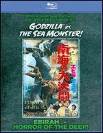 Godzilla vs. the Sea Monster [Blu-ray] - Jun Fukuda