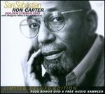 Golden Striker Trio at San Sebastian [Deluxe Edition]