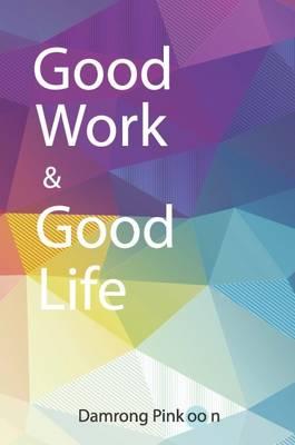 Good Work & Good Life - Pinkoon, Damrong