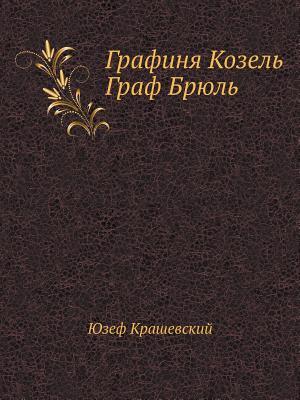 Grafinya Kozel'. Graf Bryul' - Kraszewski, Jozef Ignacy, and Krashevskij, Yuzef